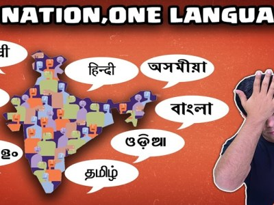one nation one language