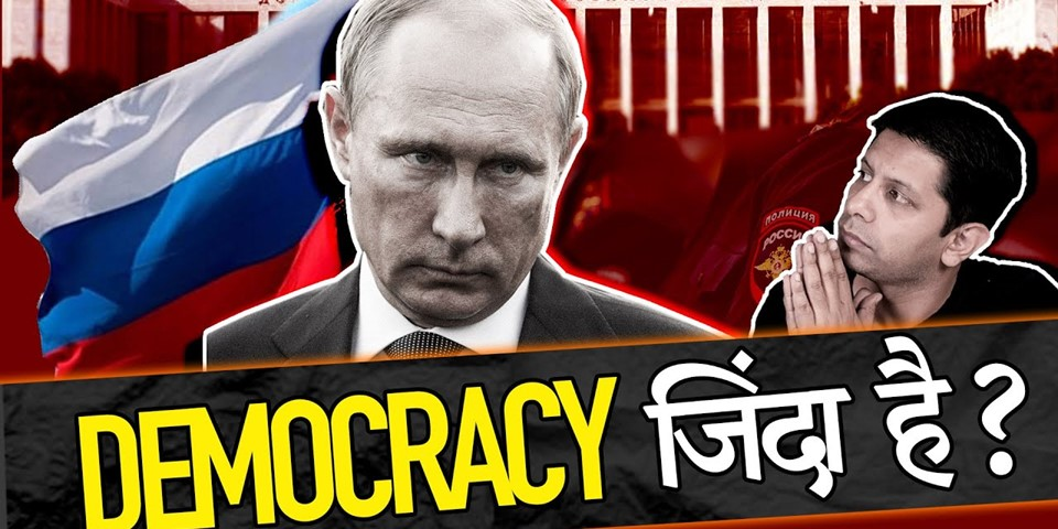 democracy russia