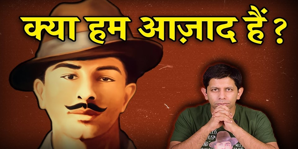 bhagat singh youth icon india needs