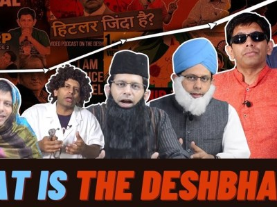 who is the deshbhakt